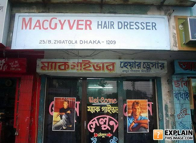 - In Soviet India MacGuiver cuts YOU!