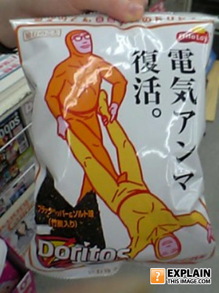- doritos machos!